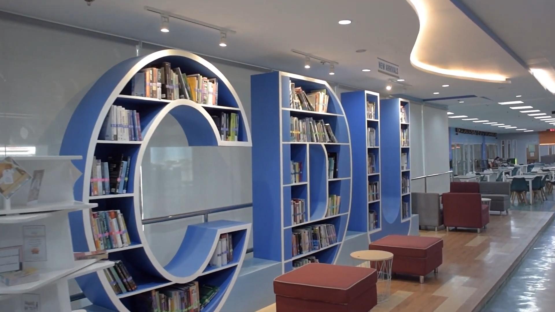 Cebu Doctors University main library