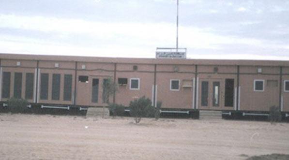 Southern Ilocous Sur General Hospital