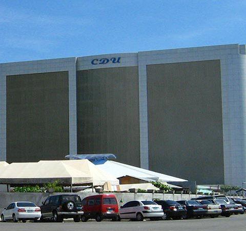 Cebu Doctors University College of Medicine