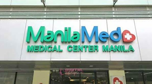eac manila-med-medical-center