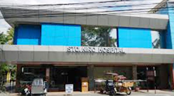 UNP Sto. Nino Hospital
